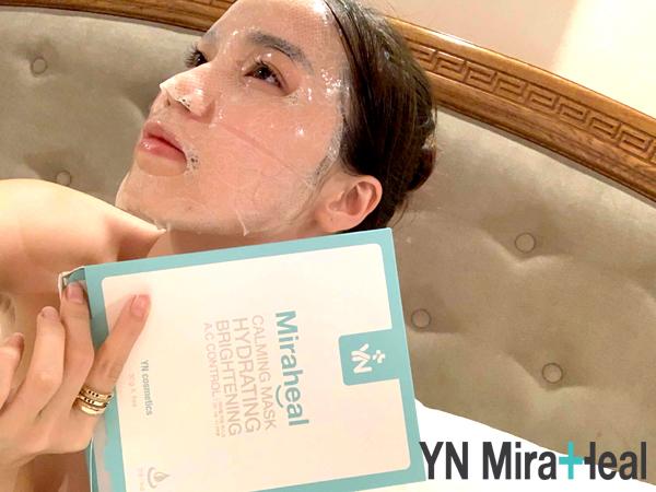 YN Miraheal Calming Mask có thiết kế vô cùng đặc biệtvới lớp ren và hydrogel