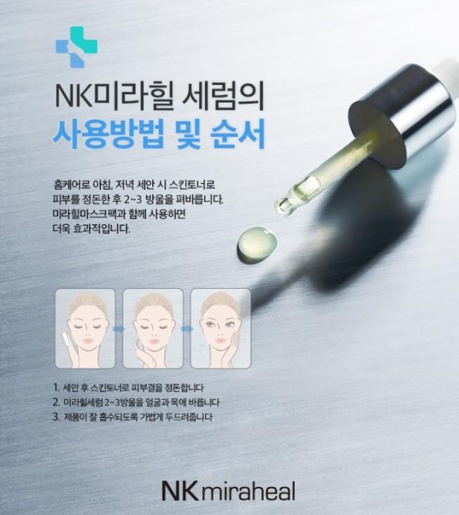 Bạn nên dùng mặt nạ trước khi ngủ kết hợp với serum buổi sáng và tối. Đây là liệu pháp chăm sóc da hoàn hảo tại nhà
