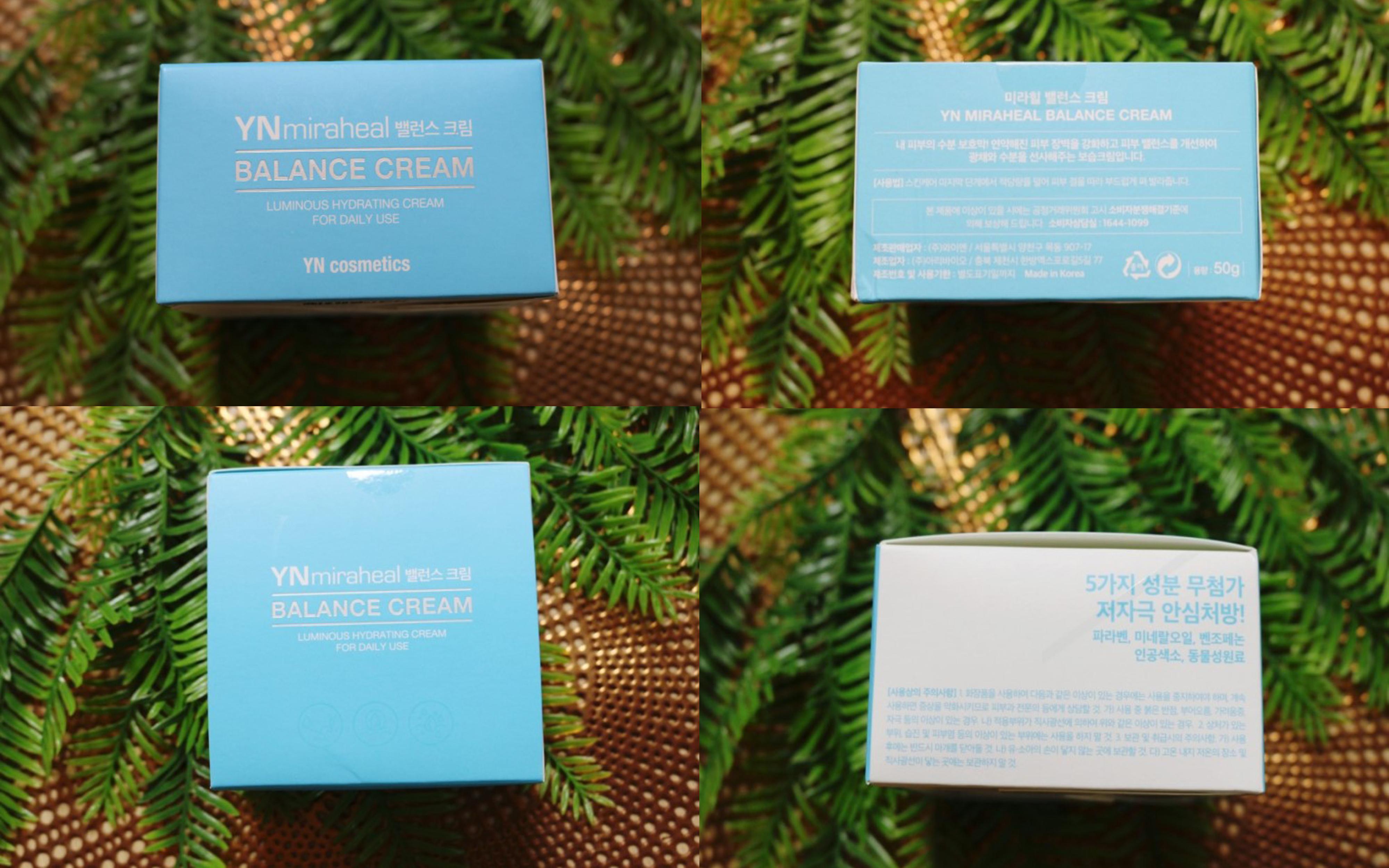 Tôi cũng rất thích thiết kế của hộp kem dưỡng da. Màu xanh rất hợp với thiết kế của tổng thể hộp