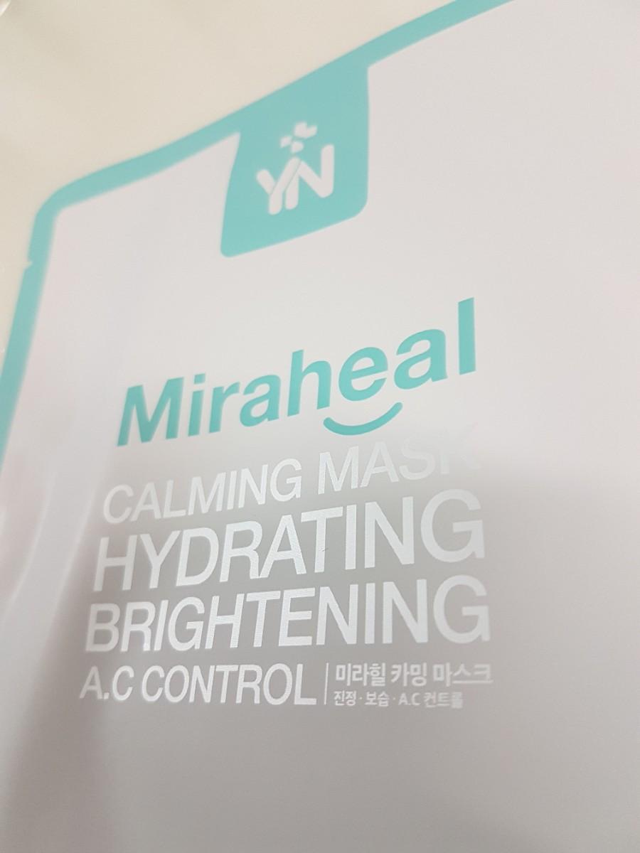 Nó rất hiệu quả trong việc giữ ẩm và chăm sóc làn da bị mụn. Đây là sản phẩm của bệnh viện Da liễu nên mình khá yên tâm về tính an toàn với da